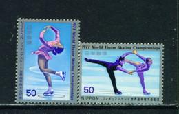 JAPAN  -  1977 Figure Skating Set Never Hinged Mint - Ungebraucht