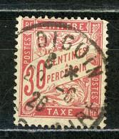 FRANCE - TAXE  - N° Yvert 33 Obl - 1859-1955 Oblitérés