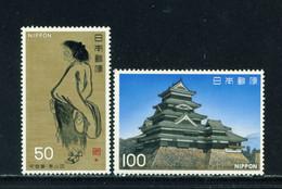 JAPAN  -  1977 National Treasures Set Never Hinged Mint - Ungebraucht