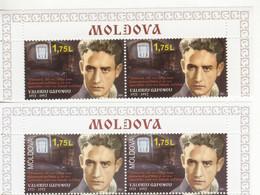 2021  Moldova ,100th  Birth Anniversary Of Valeriu Gafencu , Romania ,  Basarabia  , Tipe 1 With Error + Tipe 2 , MNH - Moldova