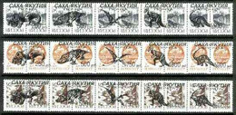 SAKHA YAKUTIA - 1992 - Prehistoric Animals O/p On 30 USSR - Perf 15v Set - Mint Never Hinged - Private Issue - Unclassified