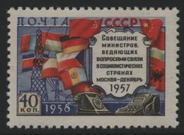 Russia / Sowjetunion 1958 - Mi-Nr. 2084 II ** - MNH - - Type II - Postminister - Ungebraucht