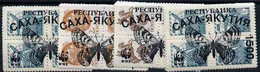 SAKHA YAKUTIA - 1992 - WWF Butterflies #3 O/p On 20 USSR - Perf 5v Set - Mint Never Hinged - Private Issue - Unclassified