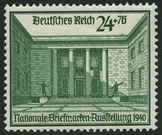 GERMANY 1940 Mi 743 STAMPS EXPOSITION MNH ** - Nuevos