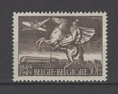 810A ONGESTEMPELD MET SCHARNIER* 1950 - Unused Stamps