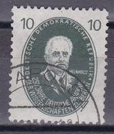 DDR 1950 - Mi.Nr. 265 - Gestempelt Used - Used Stamps