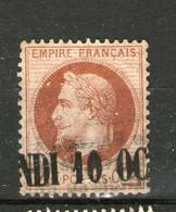 N° 26 II°_tres Bon Centrage_Oblitéré Typo_cote 80.00+_voir Verso - 1863-1870 Napoléon III Lauré