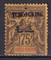 TCHONG KING  (CHINA) - YVERT N°45 NEUF SANS GOMME (MINUSCULE TROU D'EPINGLE) - COTE 2015 = 53 EUR - - Nuevos
