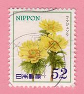 2014 GIAPPONE Fiori Flowers Fleurs Pheasant's Eye (Adonis Ramosa) - 52 Y Usato - Usati