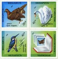 BIAŁORUŚ 1994 MI.43-45** MICHEL. 1 EUR - Wit-Rusland