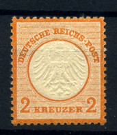 Alemania Imperio Nº 8. Año 1872 - Nuevos