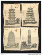 China Chine : 1994-21** Pagodas Antiques De La Chine SG3954/7 - Ungebraucht