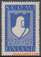 Finland 1941 - Mi:238, Yv:230, Stamp - XX - Brothers In Arms - Unused Stamps