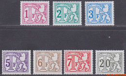 België 1982 - Mi:porto 56v/61v + 62v, Yv:TX 66b/70Ab, OBP:TX 66 P7/ 72 P7, Penalty Stamps - XX - Heraldic Lion Great Va - Timbres
