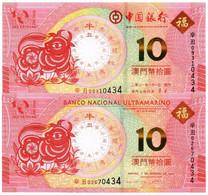 MACAU (MACAO) 10 PATACAS BOC+BNU 2021 P NEW - UNC - Macao