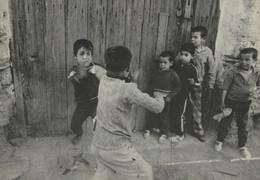 Yvon Kervinio - FES (Maroc) - Scène De Tue (1973) - Other Photographers