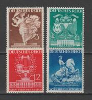 GERMANY 1941 Mi 768-771 VIENNA SPRING FAIR MNH ** - Nuevos