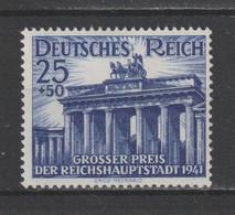 GERMANY 1941 Mi 803 BRANDENBURG GATE MNH ** - Nuevos