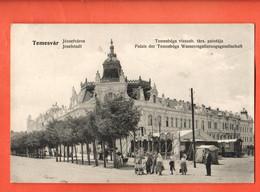ZPA-35 Temesvar Timișoara   Josefstadt. ANIME.  Used In 1933 - Romania