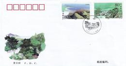 CHINA 2000 FDC SCOTT 3045-3046 - Covers & Documents
