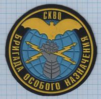 RUSSIA / Patch Abzeichen Parche Ecusson / Armed Forces Special Purpose Brigade. Intelligence Service North Caucasus - Escudos En Tela
