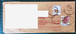 Malaysia Private Cover Postage Due Mark Local Mail 2020 - Malaysia (1964-...)