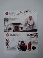 China Transport Cards, Lu Xun,wine Culture, Metro Card, Shaoxing City, (2pcs) - Non Classificati