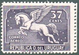 1935 URUGUAY MH AIR MAIL Yvert A63 - Pegaso Pegasus - Uruguay