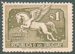 1935 URUGUAY MNH AIR MAIL Yvert A71 - Pegaso Pegasus - Uruguay