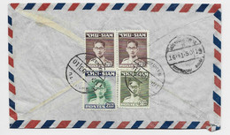 SIAM 20X+2X+50 AU VERSO LETTRE COVER AIR MAIL A.V.2. BANGKOK 1950 TO GENEVE SUISSE - Siam