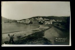 Μήλος  ἀδάμας Milos Adamas - Greece