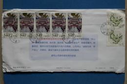 V22   CHINA BELLE  LETTRE RECOM.  2005    CHINE POUR  FRANCE+ BANDE DE  5 T.P   + AFFRANCH. INTERESSANT - Covers & Documents