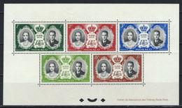 RZ-/-031- BLOC FEUILLET  N° 5, NON EMIS ,  * * , COTE 130.00 €,  IMAGE DU VERSO SUR DEMANDE - Unused Stamps