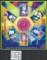 ANNEE 2001. SPLENDIDE LOT DE LUXE FEUILLET  Non Pliée, Neuf (**) N° F 37 Gomme D'origine. Côte 13.00 €. - Unused Stamps