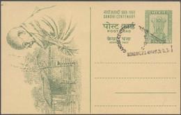 India - Mahatma Gandhi At Sabarmati Ashram. M.G. Birth Centenary Unused P.S. Card.BOMBAY G.P.O. 2.10.1969. - Cartes Postales