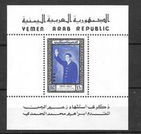 Yemen Sheet Mnh ** 12 Euros 1971 - Yemen