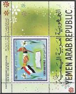 Yemen Revolution Day Mnh ** 7 Euros 1971 - Yemen