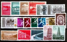 CHINA  STOCKCARD - Oblitérés
