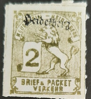 Germany Stadtpost/Privatpost Heidelberg 2 Pfg Michel 127 B 1892 - Sello Particular