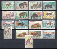 W-6  Cameroun  N° 339 à 353 **  A Saisir !!! - Cameroun (1960-...)