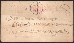 TRAVANCORE Postal Stationery - Travancore