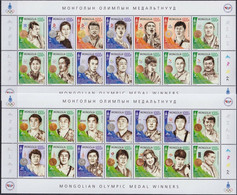 Mongolia 2020 Sport, Mongolian Olympic Medal Winners MNH** - Mongolia