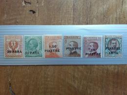 LEVANTE ITALIANO 1922 - COSTANTINOPOLI - 7° Emissione Locale Nuovi * + Spese Postali - Bureaux D'Europe & D'Asie