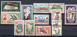 W-6  Cameroun  Année 1964 N° 379 à 390 **  A Saisir !!! - Camerun (1960-...)