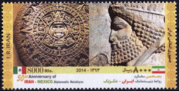Iran 2014 Stamp Joint Issue Mexico Cyrus The Great MNH - Joint Issues