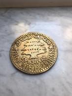Vintage Medal 1987 - Solid Brass - Lebanon - Libanon - Liban - Liban