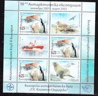 Bulgaria 2002 Antarctica / Nato 3v + Labels In Sheetlet ** Mnh (53029  ) - Blocks & Sheetlets