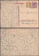 Germany - Airmail Stationery / Luftpost GA. MiNr. P 168, Das Dürer Jahre In Nürnberg 1928 - München 25.6.1928 - Hamburg, - Stamped Stationery