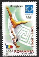 ROUMANIE   N° 4908   * *  Jo 2004 Gymnastique - Gimnasia