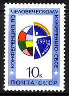 SOWJETUNION MI-NR. 6213 POSTFRISCH(MINT) MITLÄUFER 1991 SYMPOSIUM DER KSZE - European Ideas
